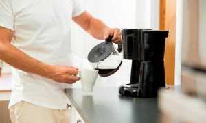 the best coffe maker